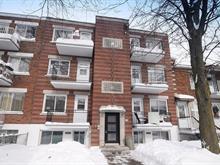 Condo for sale in Rosemont/La Petite-Patrie (Montréal), Montréal (Island), 6555, 28e Avenue, apt. 3, 12795500 - Centris