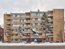 Condo for sale in Westmount, Montréal (Island), 4444, Rue  Sherbrooke Ouest, apt. 107, 18875556 - Centris