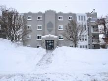 Condo for sale in Repentigny (Repentigny), Lanaudière, 1030, boulevard  Iberville, apt. 20, 13713992 - Centris