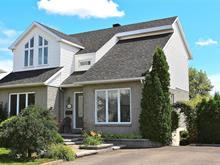 Maison à vendre à Sainte-Foy/Sillery/Cap-Rouge (Québec), Capitale-Nationale, 1547, Rue  Annette-Leclerc, 10645260 - Centris