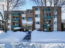 Condo for sale in Brossard, Montérégie, 2525, Avenue  Aumont, apt. 201, 15432724 - Centris