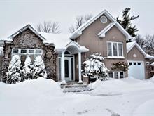 Maison à vendre à Beauharnois, Montérégie, 209, Rue  Dunant, 15056406 - Centris