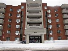 Condo for sale in Saint-Lambert, Montérégie, 450, Rue  Saint-Georges, apt. 109, 10904019 - Centris