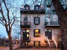 Condo à vendre à Le Sud-Ouest (Montréal), Montréal (Île), 2208, Rue  Saint-Antoine Ouest, 19723577 - Centris