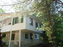 Maison à vendre à Val-des-Bois, Outaouais, 119, Montée des Amis, 13927507 - Centris