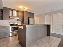 Condo for sale in Villeray/Saint-Michel/Parc-Extension (Montréal), Montréal (Island), 7220, 21e Avenue, apt. 206, 22603347 - Centris