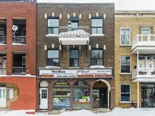 Commercial unit for rent in Villeray/Saint-Michel/Parc-Extension (Montréal), Montréal (Island), 8211, Rue  Saint-Hubert, 17294017 - Centris