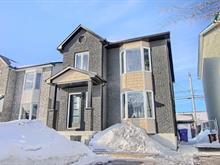 Maison à vendre à Gatineau (Gatineau), Outaouais, 146, Rue du Voilier, 14369148 - Centris