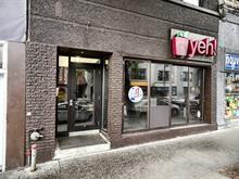 Local commercial à louer à Le Plateau-Mont-Royal (Montréal), Montréal (Île), 3804, boulevard  Saint-Laurent, 10120985 - Centris
