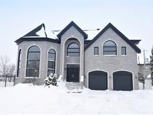 Maison à vendre à Saint-Laurent (Montréal), Montréal (Île), 2738, Carré  Denise-Pelletier, 26419112 - Centris