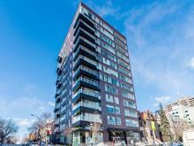 Loft/Studio for sale in Le Plateau-Mont-Royal (Montréal), Montréal (Island), 801, Rue  Sherbrooke Est, apt. 509, 26092627 - Centris