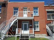Duplex for sale in Rosemont/La Petite-Patrie (Montréal), Montréal (Island), 5651 - 5653, boulevard  Saint-Michel, 18907411 - Centris