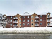 Condo for sale in Gatineau (Gatineau), Outaouais, 240, boulevard de l'Hôpital, apt. 12, 28103606 - Centris