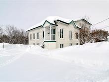 Commercial unit for rent in Gatineau (Gatineau), Outaouais, 101, Avenue  Gatineau, suite 2, 13240987 - Centris