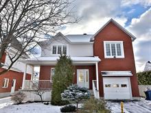 House for sale in Saint-Hubert (Longueuil), Montérégie, 6521, Rue des Amandiers, 9298322 - Centris