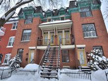 Condo for sale in Le Sud-Ouest (Montréal), Montréal (Island), 796, Avenue  Marin, 13000214 - Centris