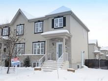 House for sale in Saint-Amable, Montérégie, 606, Rue des Pluviers, 25235241 - Centris