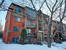 Condo for sale in Chomedey (Laval), Laval, 805, 75e Avenue, apt. 102, 23777699 - Centris