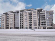 Condo à vendre à Saint-Laurent (Montréal), Montréal (Île), 2200, boulevard  Thimens, app. 209, 20856047 - Centris