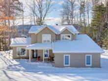 House for sale in Grandes-Piles, Mauricie, 293, Rue de la Toscane, 26992662 - Centris