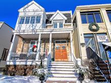 House for sale in Lachine (Montréal), Montréal (Island), 1762, boulevard  Saint-Joseph, 25941790 - Centris