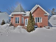 House for sale in Blainville, Laurentides, 52, 92e Avenue Est, 26895288 - Centris