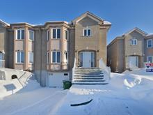 Maison à vendre à Rivière-des-Prairies/Pointe-aux-Trembles (Montréal), Montréal (Île), 10344, Rue  Louis-Bonin, 25197097 - Centris