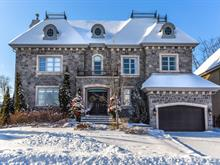 Maison à vendre à Blainville, Laurentides, 42, Rue des Roseaux, 26951535 - Centris