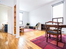 Condo / Appartement à louer à Rosemont/La Petite-Patrie (Montréal), Montréal (Île), 426, Rue  Bélanger, app. 1, 12595373 - Centris