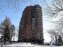 Condo à vendre à Duvernay (Laval), Laval, 2100, boulevard  Lévesque Est, app. 11D, 26323177 - Centris