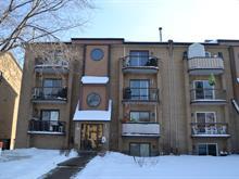 Condo à vendre à Rivière-des-Prairies/Pointe-aux-Trembles (Montréal), Montréal (Île), 9220, boulevard  Perras, 18274724 - Centris