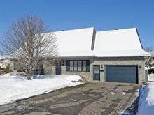 Maison à vendre à Beauharnois, Montérégie, 39, 5e Avenue, 9564599 - Centris
