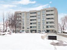 Condo à vendre à Saint-Laurent (Montréal), Montréal (Île), 825, Croissant du Ruisseau, app. G-1, 25842534 - Centris