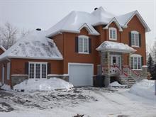 Maison à vendre à Notre-Dame-des-Prairies, Lanaudière, 84, Rue  Deshaies, 16892653 - Centris