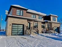 Maison à vendre à Carignan, Montérégie, 2080, Rue  Étienne-Provost, 26949108 - Centris