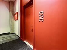 Condo for sale in Le Sud-Ouest (Montréal), Montréal (Island), 3810, Rue  Saint-Antoine Ouest, apt. 303, 14027543 - Centris