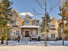 Maison à vendre à Mirabel, Laurentides, 11405, Rue du Cristal, 11125290 - Centris