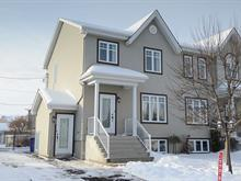 House for sale in Saint-Amable, Montérégie, 283, Rue du Cormoran, 22156202 - Centris