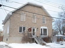 Maison à vendre à Rivière-des-Prairies/Pointe-aux-Trembles (Montréal), Montréal (Île), 221, 96e Avenue, 15191188 - Centris
