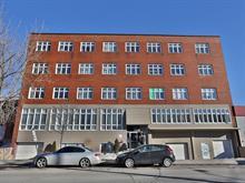 Condo à vendre à Côte-des-Neiges/Notre-Dame-de-Grâce (Montréal), Montréal (Île), 2500, Chemin  Bates, app. 200, 25732330 - Centris