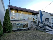 Commercial building for sale in L'Épiphanie - Ville, Lanaudière, 29, Rue de l'Église, 26633229 - Centris