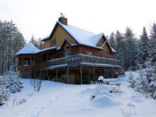Maison à vendre à Saint-Alexis-des-Monts, Mauricie, 280, Rue  Roger-Picard, 14134330 - Centris