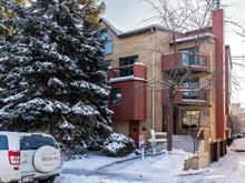 Condo for sale in Rosemont/La Petite-Patrie (Montréal), Montréal (Island), 5026, Rue  Dickson, 11765889 - Centris