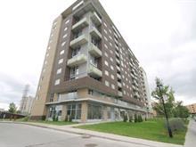 Condo / Appartement à louer à Ahuntsic-Cartierville (Montréal), Montréal (Île), 10550, Place de l'Acadie, app. 1211, 27031668 - Centris