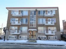 Condo for sale in Mercier/Hochelaga-Maisonneuve (Montréal), Montréal (Island), 9440, Rue  Hochelaga, apt. 3, 23321458 - Centris