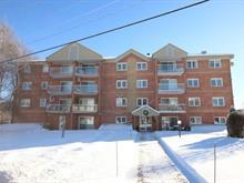 Condo à vendre à Victoriaville, Centre-du-Québec, 215, Rue  Turcotte, app. 303, 9274538 - Centris