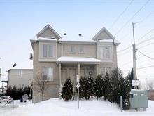 Condo à vendre à Vimont (Laval), Laval, 2027, Rue de Castellane, 18569953 - Centris