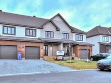 Maison à vendre à Gatineau (Gatineau), Outaouais, 178, Rue de la Galère, 25722634 - Centris
