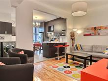 Condo à vendre à Mercier/Hochelaga-Maisonneuve (Montréal), Montréal (Île), 2059, Avenue  Valois, 23642904 - Centris