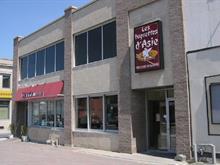 Business for sale in Saint-Laurent (Montréal), Montréal (Island), 857, boulevard  Décarie, 13658451 - Centris